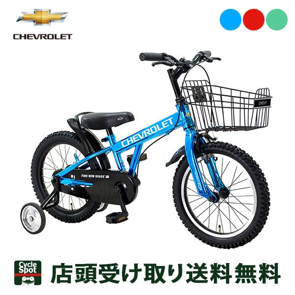 シボレー 男の子 幼児 自転車 シボレー キッズ 18グロー CHEVROLET 変速なし