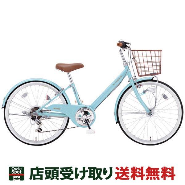 P10倍 7/1 アウトレット ミヤタサイクル 女の子用 自転車 子供 ブルー 22インチ Vサイン ジュニア22HD ミヤタ MIYATA 6段変速 オートライト