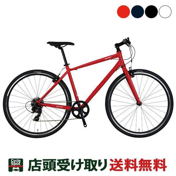 ネスト クロスバイク スポーツ自転車 2020年最新モデル バカンゼ 2 NESTO 7段変速