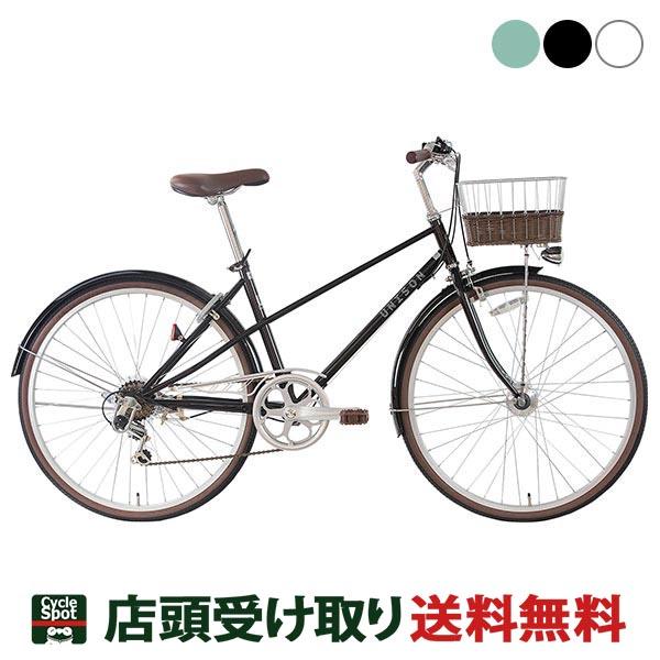 送料無料 店頭受取限定 自転車 シティ車 ユニゾン サイクルスポットオリジナル 6段変速 オートライト