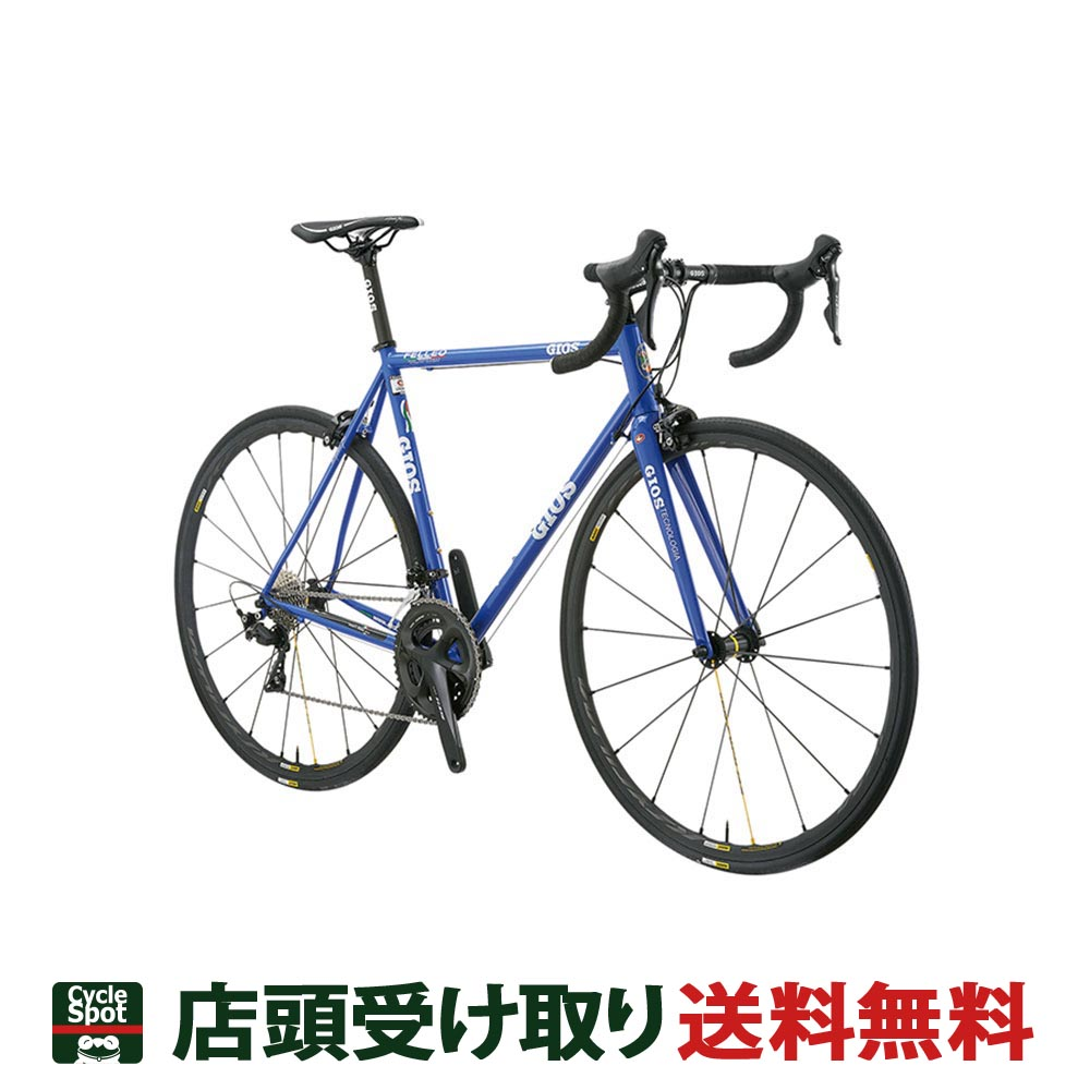 最高の ジオス ロードバイク スポーツ自転車 2021年 フェレオ キシリウム GIOS 700 22段変速 FELLEO KYSRIUM, 讃岐うどん製麺所 マルイチ兄弟 887d4553