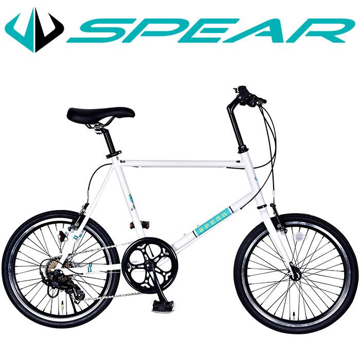 自転車 20インチ 小径車 ミニベロ 軽量 SPEAR(スペア)SPMI-207 シマノ 1年保証( 本体 通勤 通学 人気 ランキング かっこいい おしゃれ 男 女 子供 プレゼント お祝い 記念日 誕生日 )