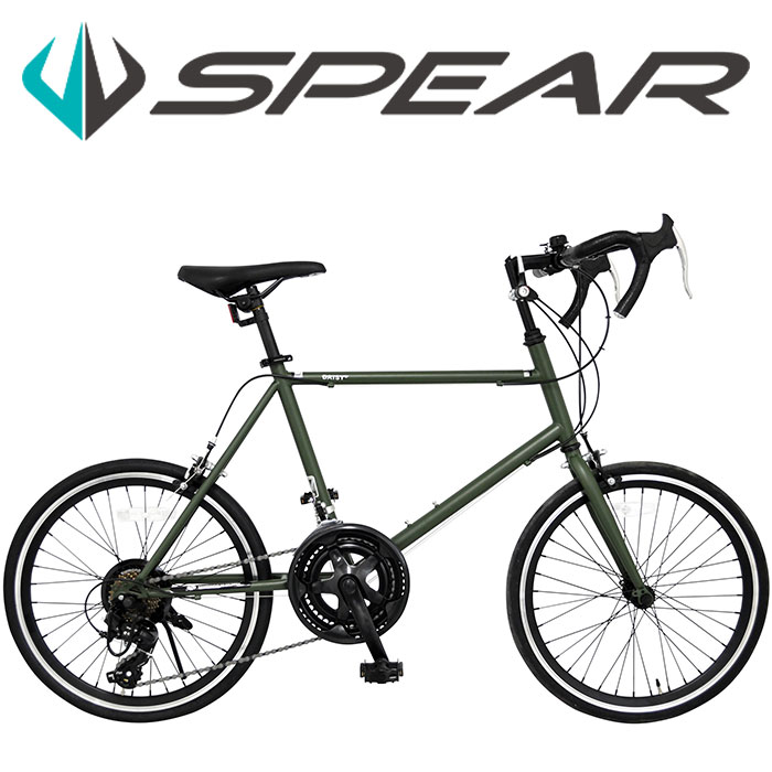 ミニベロ 小径車 20インチ シマノ製 14段変速 SPEAR(スペア) SPMR-2014 男性 女性 適用身長155cm以上 1年保証