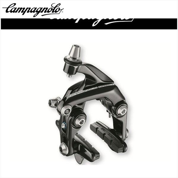campagnolo カンパニョーロ POTENZA ポテンザ ダイレクトマウントブレーキ フロント
