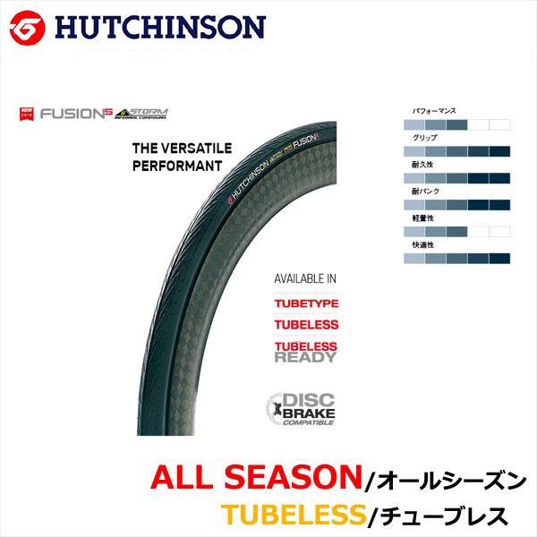 HUTCHINSONハッチンソン FUSION 5 ALL SEASON 11STORM フュージョン5 オールシーズン イレブンストーム ロードチューブレス