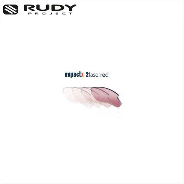 RUDY PROJECT ルディプロジェクト RYDON 期間限定特別価格 アウトレット☆送料無料 ライドン R 調光レーザーレッド 2 レンズ インパクトX