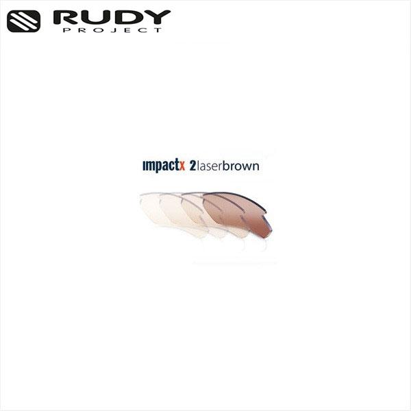 RUDY PROJECT/ルディプロジェクト RYDON ライドン インパクトX(R) 2 調光レーザーブラウン レンズ