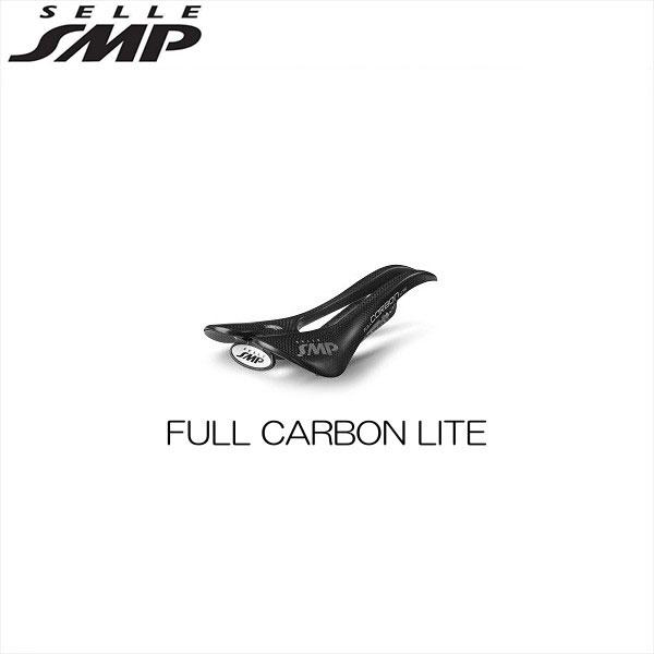 サドル SELLE SMP セラSMP フルカーボンライト FULL CARBON LITE