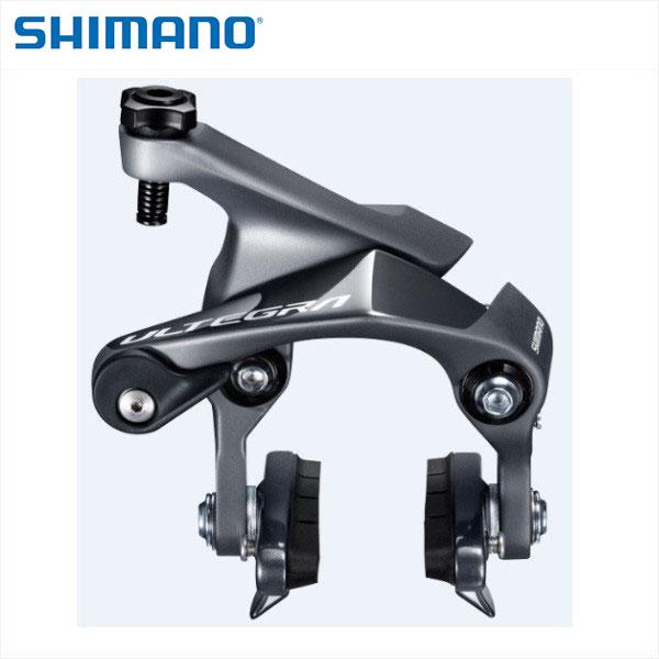SHIMANO【シマノ】【ULTEGRA R8000】BR-R8010 フロント アルミシュー【ブレーキキャリパー】
