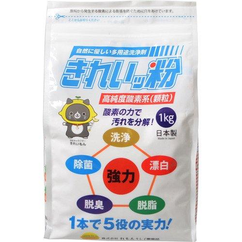 多用途エコ洗浄剤 10%OFF きれいッ粉 至上 袋 5個セット ×