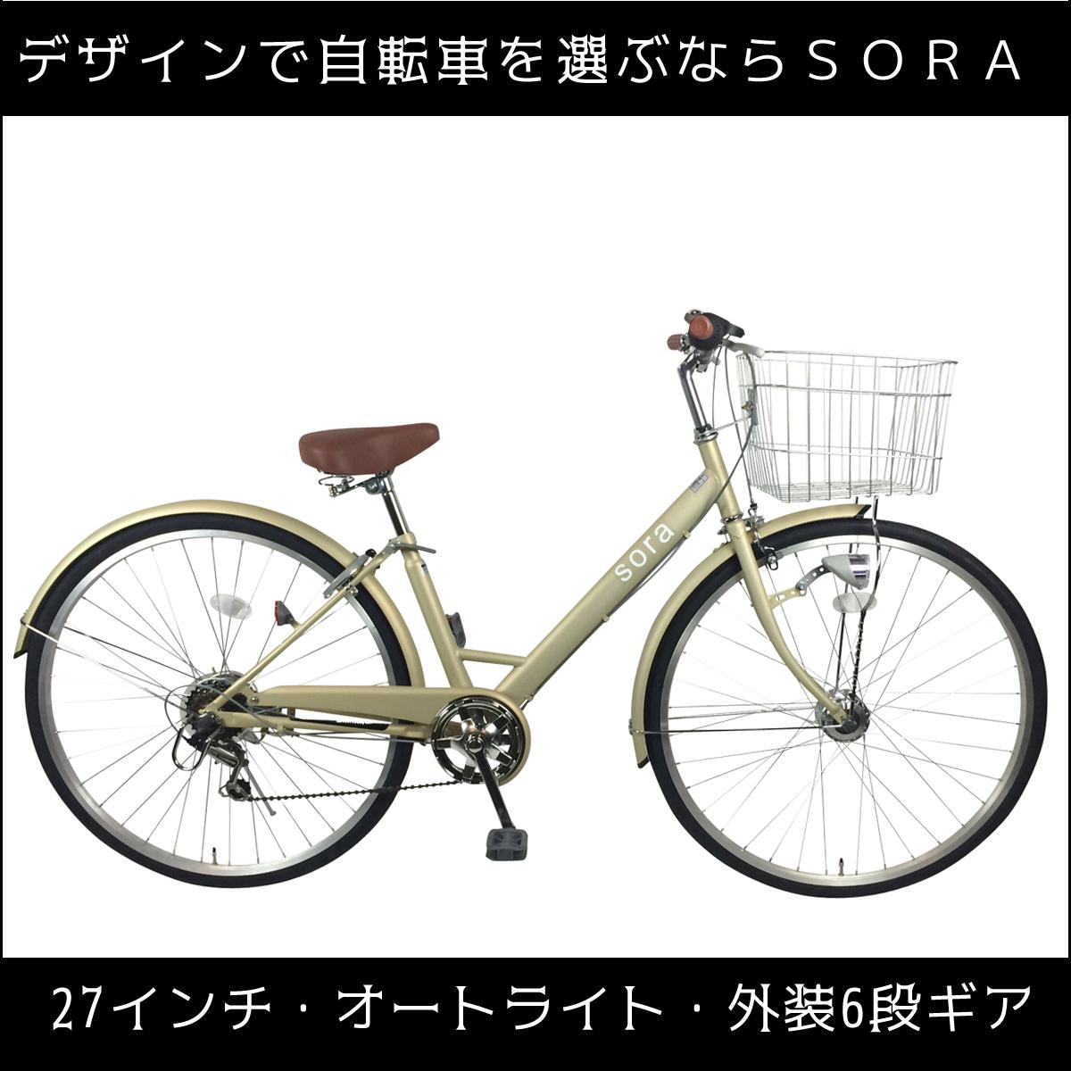 自転車通学女子高生