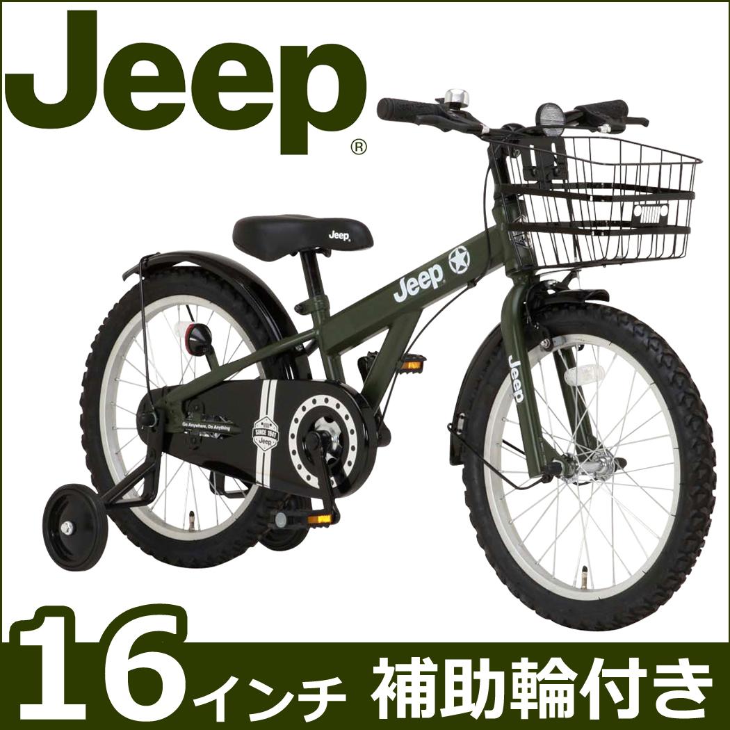 配送先一都三県一部地域限定 子ども用 シティサイクル JE-16G 補助輪付きジープ 自転車 16インチ オリーブ 自転車 自転車 Jeep ジープ 子供用 自転車 送料無料 激安 ジュニア 自転車 キッズ 安い おしゃれ