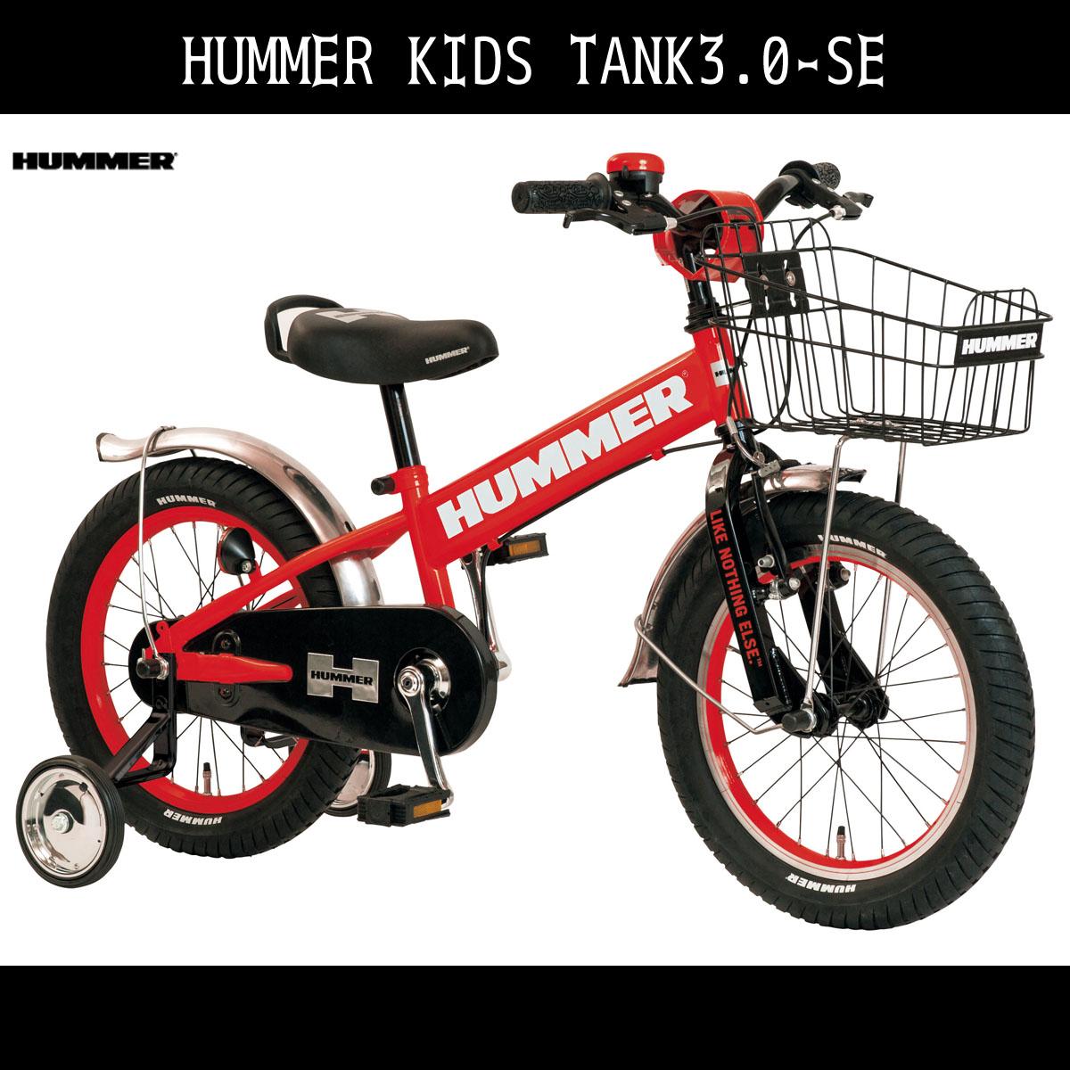 TANK3.0-SE MTBハマー かご付 マウンテンバイクKID'S 泥除け 補助輪 ギアなし 自転車 迷彩柄16インチ 補助輪付き自転車子ども用自転車グリーン/緑色 幼児 自転車 HUMMER ハマー マウンテンバイク 子供用 ジュニア 自転車 キッズ おしゃれ
