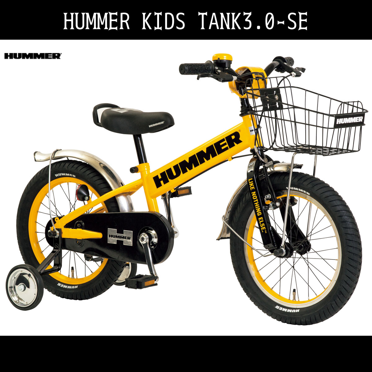 TANK3.0-SE KID'S かご付ハマー 補助輪 ギアなし 泥除け 自転車 イエロー/黄色16インチ 自転車 子ども用 自転車 補助輪付き 幼児 自転車 HUMMER ハマー マウンテンバイク 子供用 送料無料 ジュニア 自転車 キッズ おしゃれ