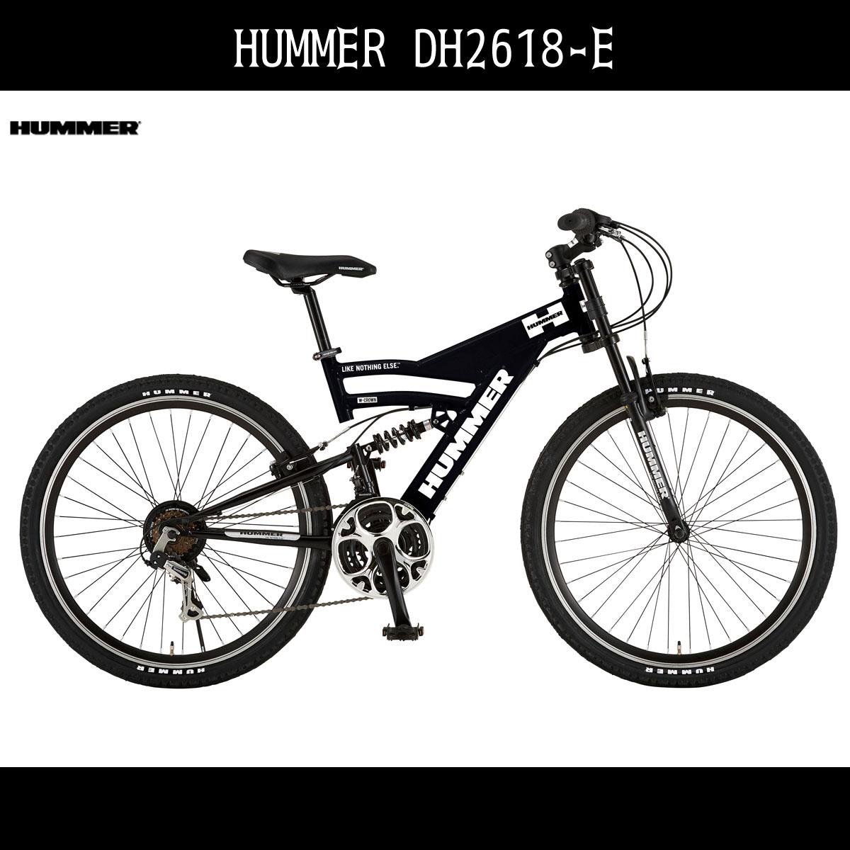 マウンテンバイク ハマー HUMMER 自転車 ブラック 黒 26インチ マウンテンバイク 外装18段変速ギア アルミニウム MTB DH2618-E アルミニウム ハマー 自転車 おしゃれ