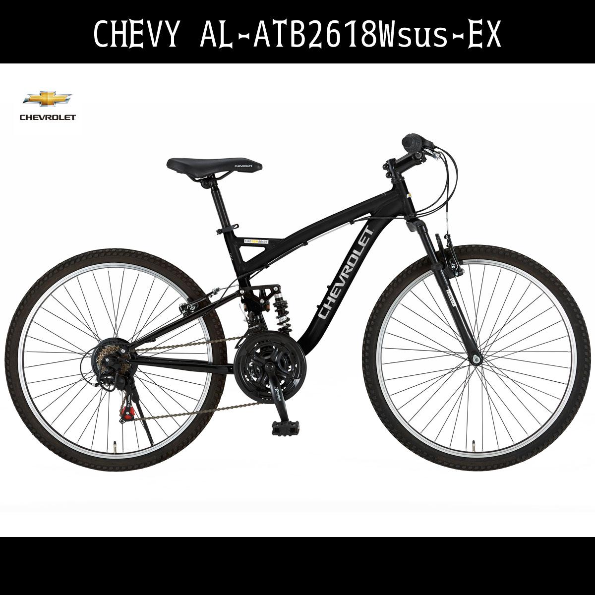 配送先一都三県一部地域限定送料無料 シボレー マウンテンバイク 自転車 ブラック/黒色26インチ 外装18段変速ギア アルミ CHEVROLET CHEVY(シェビー)自転車 シボレー AL-ATB2618EX アルミニウム おしゃれ