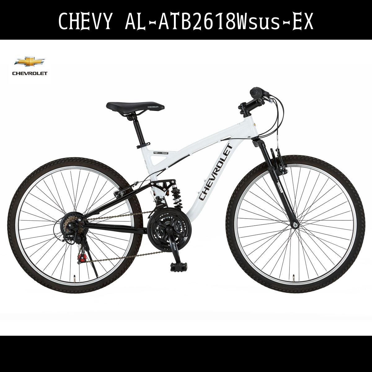 配送先一都三県一部地域限定送料無料 マウンテンバイク シボレー 自転車 ホワイト/白色26インチ マウンテンバイク 外装18段変速ギア アルミ CHEVROLET CHEVY(シェビー) 自転車 シボレー AL-ATB2618EX アルミニウム おしゃれ