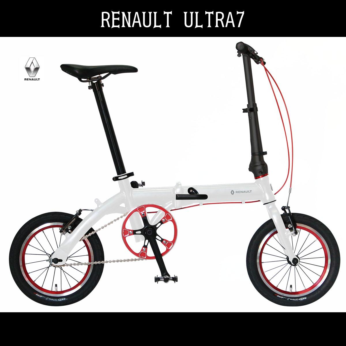 配送先一都三県一部地域限定送料無料 7(ウルトラライトセブン)アルミニウム LIGHT ULTRA 折りたたみ自転車 ギアなしルノー 軽量 自転車 14インチ ホワイト/白 RENAULT 自転車 ルノー 折りたたみ自転車 自転車 おしゃれ