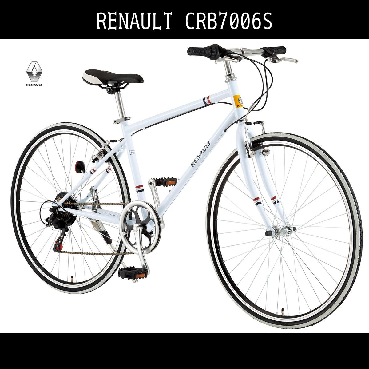 配送先一都三県一部地域限定 クロスバイク ルノー 自転車 ホワイト 白色700c クロスバイク 軽量 外装6段変速ギア付き CRB7006S スピード6段ギアでストライプタイヤなので、 かっこよくツーリングができる自転車 RENAULT ルノー 激安 安い おしゃれ