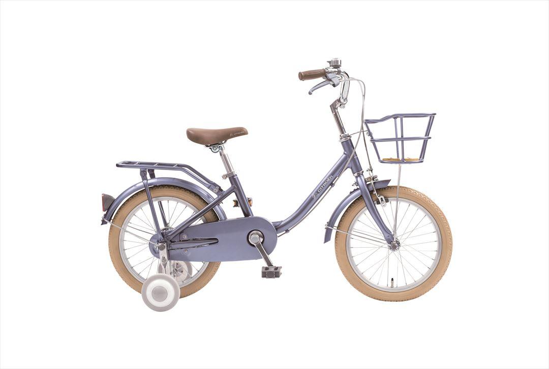 【週末300円OFFクーポン!】配送先一都三県一部地域限定送料無料 2018年モデル 子供用自転車 16インチ シトロエン CCITROEN AL-KID'S 16 CJ 子ども用 幼児 補助輪 ブルー 通販 おしゃれ