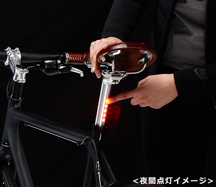 LED内蔵シートポスト 工賃込み Veloline 自転車シートポースト クロスバイク ロードバイク Ф27.2×350mm 送料無料 自転車パーツ 激安 安い おしゃれ