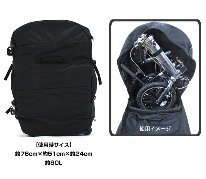 【エントリで全商品ポイント20倍獲得】Veloline 3WAYバッグ バッグ 自転車 輸送用バック 自転車持ち運び用 カバン キャリーバッグ リュック 自転車用バグ おしゃれ