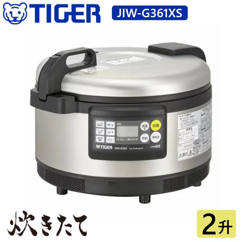 ★大人気商品★ タイガー JIW-G361XS 炊きたて 業務用IH炊飯ジャー 炊きたて JIW-G361XS 2升 2升 ステンレス, 彩り品:b52910f4 --- superbirkin.com