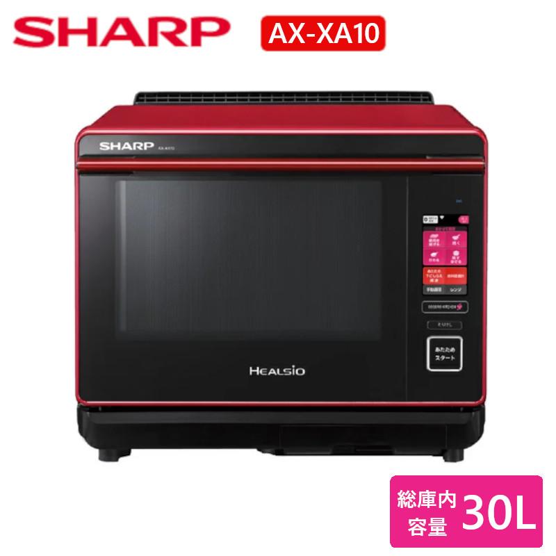 激安本物 シャープ 電子レンジ オーブンレンジ AX-XA10-R HEALSIO ヘルシオ 30L 2段調理対応 レッド系 ウォーター, 鵜殿村 4c289604