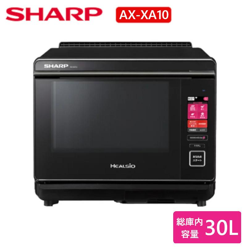 新しく着き シャープ 電子レンジ オーブンレンジ AX-XA10-B HEALSIO ヘルシオ 30L 2段調理対応 ブラック ウォーター, 大川家具三昧 09b74d74