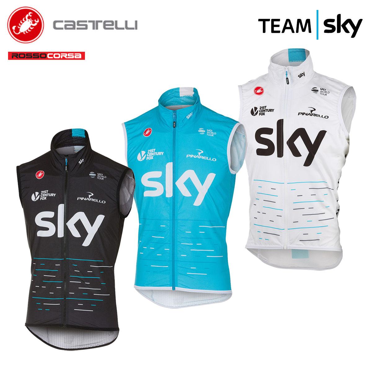 [オープン記念!]【即納】CASTELLI 7088 TEAM SKY PRO LIGHT WIND VEST カステリ チームスカイ プロ ライト ウインド 防風 ベスト/サイクルジャージ サイクリングウェア サイクル 自転車
