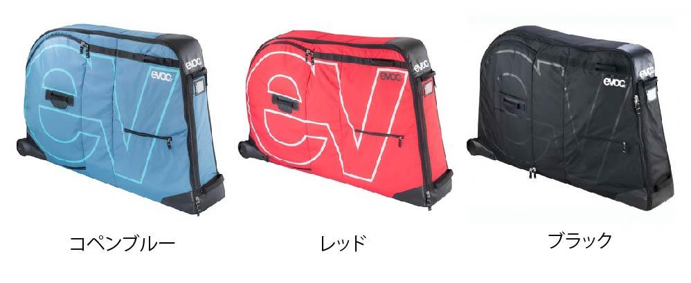 EVOC(イーボック) 輪行袋 バイクトラベルバッグ 自転車 ロードバイク 02P05Nov16