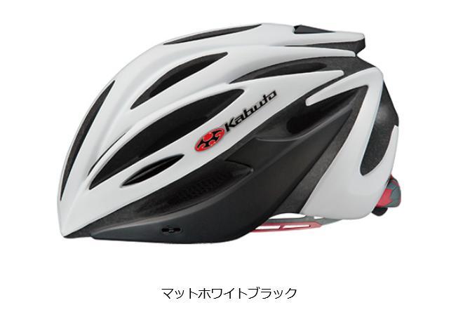 OGK KABUTO(オージーケーカブト) ALFE アルフェ ヘルメット  マットホワイトブラック 自転車