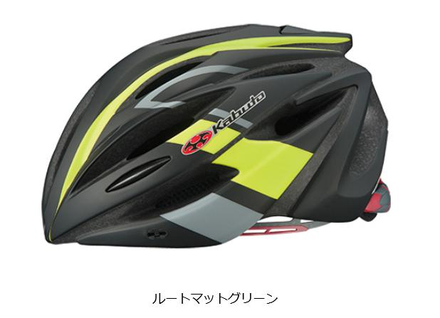 OGK KABUTO(オージーケーカブト) ALFE アルフェ ヘルメット  ルートマットグリーン 自転車