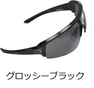 サングラス☆BBB☆アイウェアサングラス BBB サングラス インパルス 正規逆輸入品 女性 信用 BSG-62 ロードバイク
