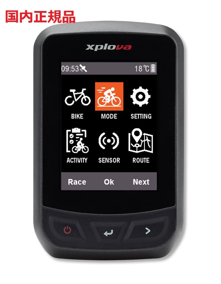 Xplova X3 GPSサイクルコンピューター カラーディスプレイ 日本国内正規品 サイコン ロードバイク 自転車