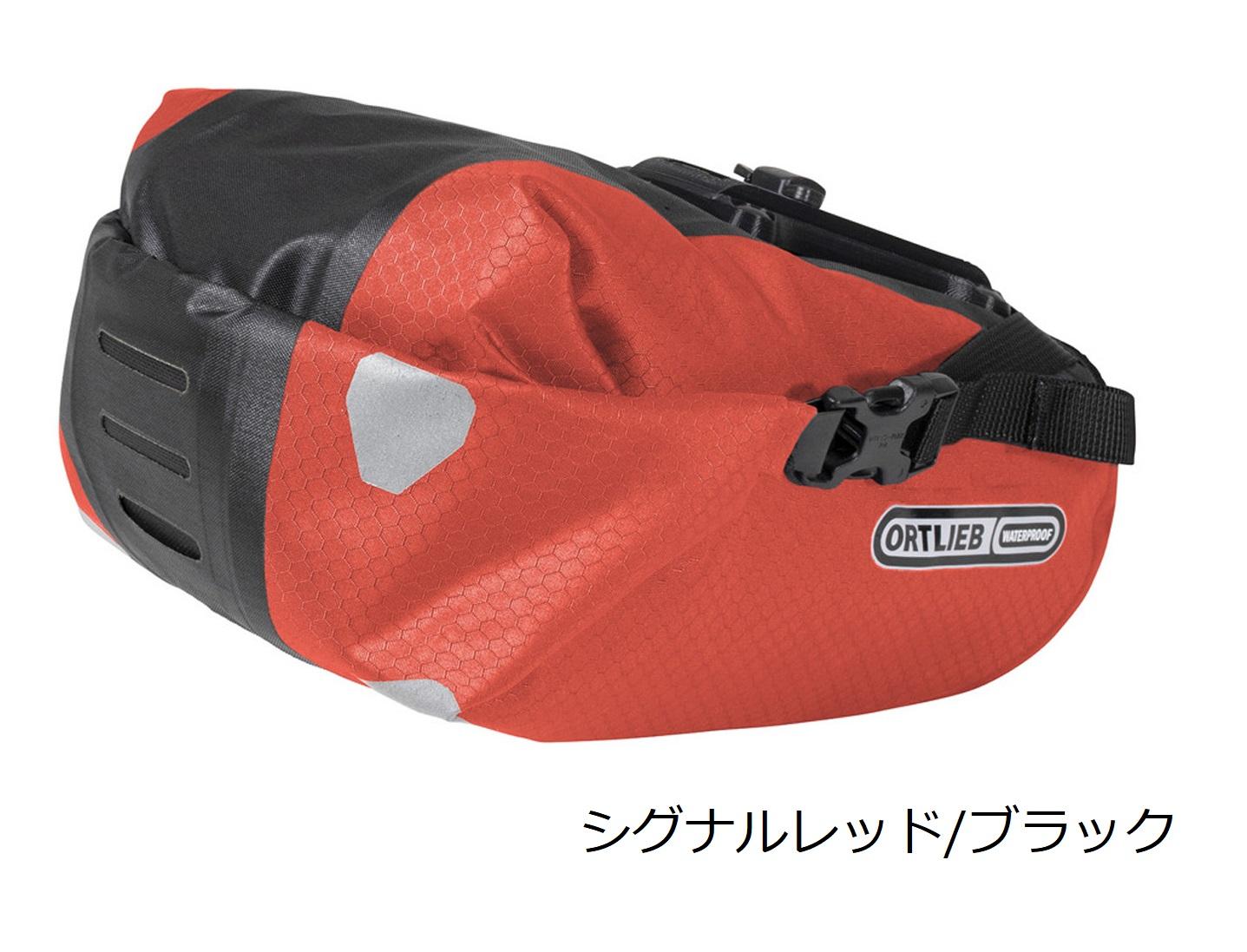 サドルバック2 ORTLIEB オルトリーブ サドルバッグ 4.1L 防水 自転車