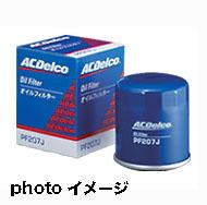 10個セット ACDelco エーシーデルコ オイルフィルター オイルエレメント 10個1セット 新品 現金特価 PF-308J