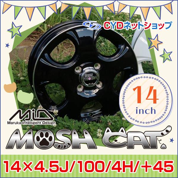 14インチ 4枚セット ネコのアルミホイール モッシュキャット ブラック 軽自動車