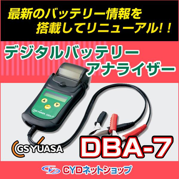 安い購入 GSユアサ DBA-7DBA-7 GSユアサ バッテリーアナライザー, 平田村:3d851b96 --- afisc.net