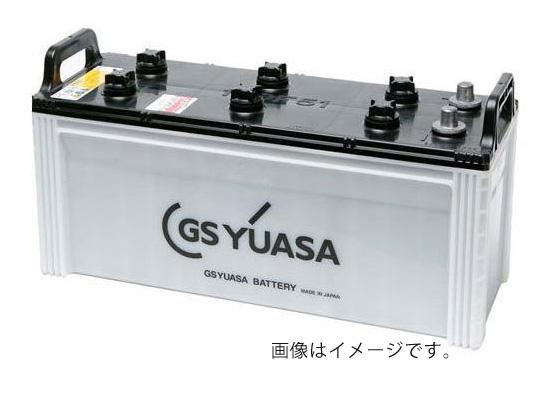 GSユアサ 大型車用バッテリー プローダネオ PRN 150F51