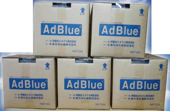アドブルー 20L 5個セット 伊藤忠エネクス  BIB20L