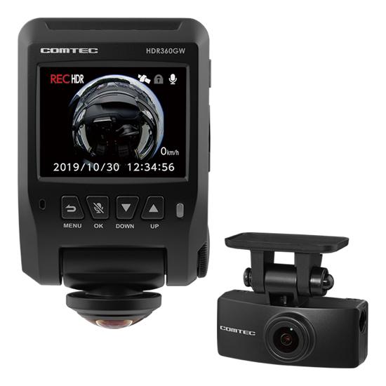 コムテック HDR360GW 360度カメラ+リヤカメラ 前後左右 日本製 3年保証 ノイズ対策済 常時 衝撃録画 GPS 駐車監視対応 2.4インチ液晶