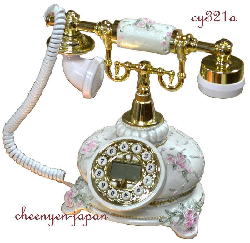 ロココ調薔薇の電話機:CY321A【送料無料】