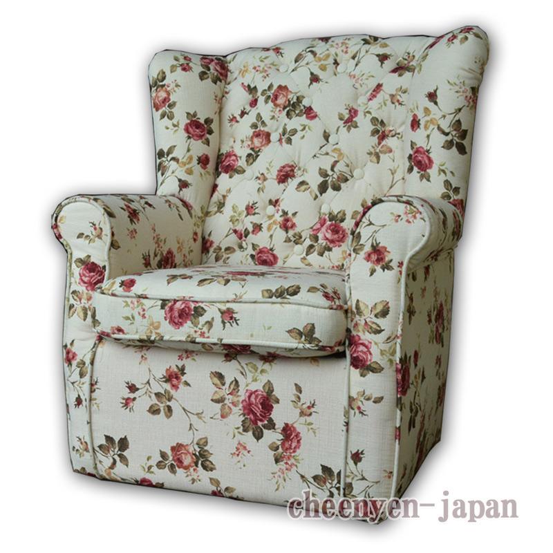 ロココ調家具:ウィングソファ:1人掛け 送料無料 ローズ