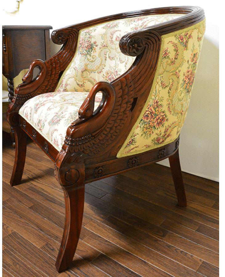 :スワンチェア マホガニー 家具