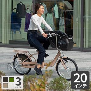 【予告!5/1~120時間限定★最大3000円OFFクーポン配布中】《関東・関西送料無料》 子供乗せ自転車 3人乗り 自転車 20インチ 内装3段変速 LEDオートライト -Birthday(バースデイ)-