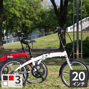 9 4-11 当店なら折りたたみ自転車 入荷予定 買収 超軽量 コンパクト 軽量 20インチ -cyma 自転車 アルミフレーム connect-