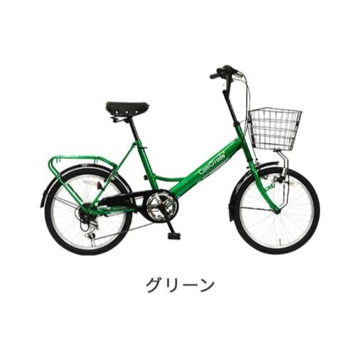ママチャリ シティサイクル 20インチ ミニベロ 自転車 おしゃれ 可愛い 通学用 通勤用 送料無料 100%組立 【ComO'rade】