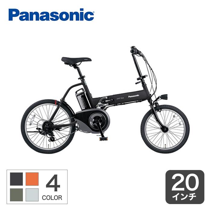 9 4-11 当店なら電動自転車 お得セット パナソニック オフタイム オープニング 大放出セール おしゃれ BE-ELW073A おりたたみ おすすめ ポイント2倍 人気