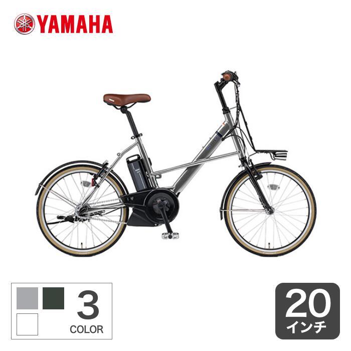 9 4-11 当店なら電動自転車 YAMAHA ヤマハ パスシティX 人気ブランド PAS CITY-X 別倉庫からの配送 スタイリッシュ PA20CX おしゃれ お買い物 ポイント2倍 通勤通学 おすすめ 人気